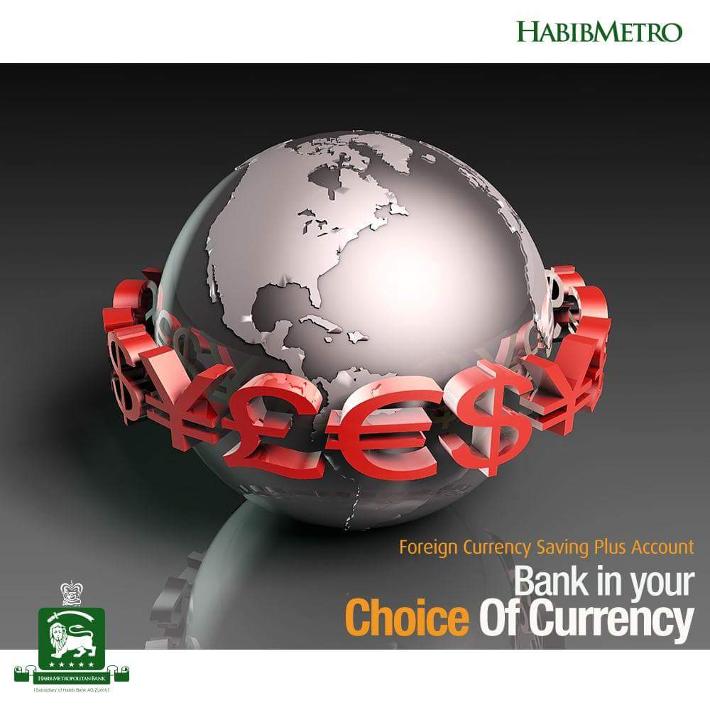 Photo of Habib Metro Bank Now Offer International Currency to Save Money