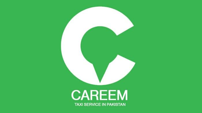Photo of Careem Is Going To Launch Its Aeroplane Service In Lahore