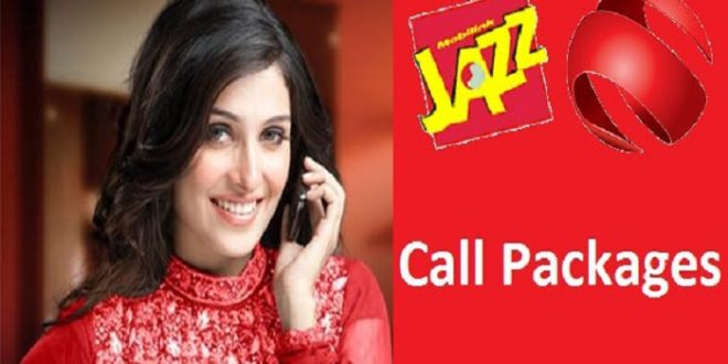 jazz other network call packages
