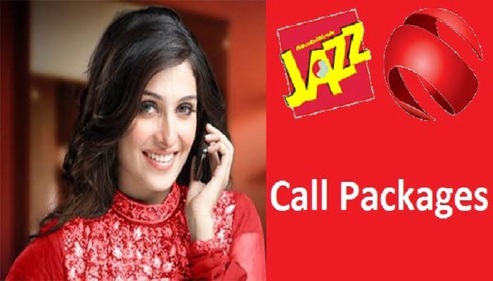 Photo of Jazz Other Network Call Packages
