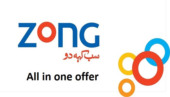 Zong All in one offer
