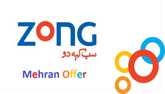 Photo of Zong Mehran Offer
