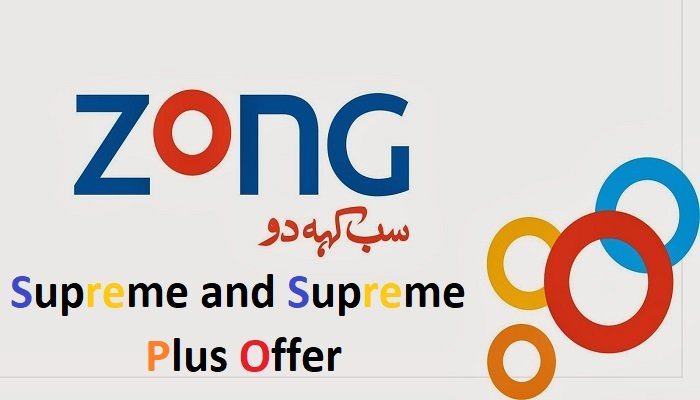 Photo of Zong Supreme Offer