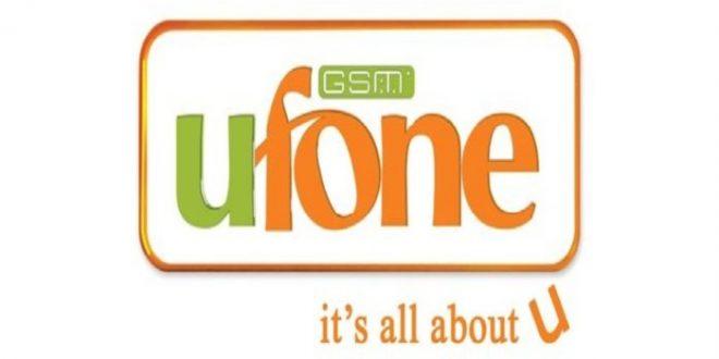 Ufone SIM Codes
