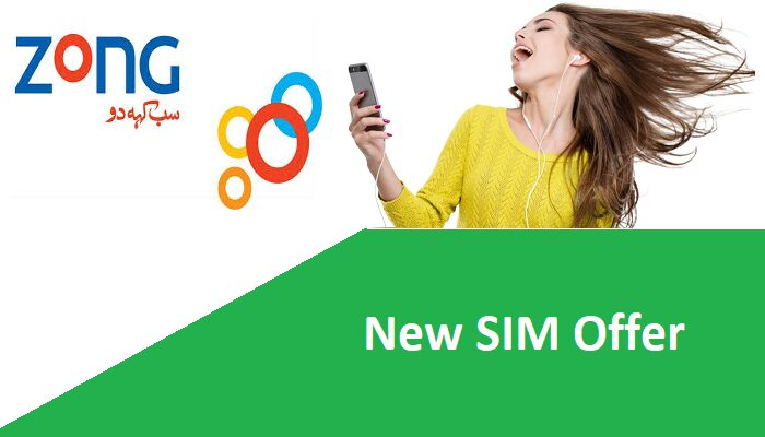 Photo of Zong New SIM Offer