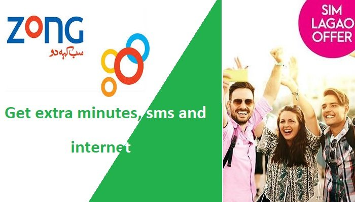 Photo of Zong SIM Lagao Offer