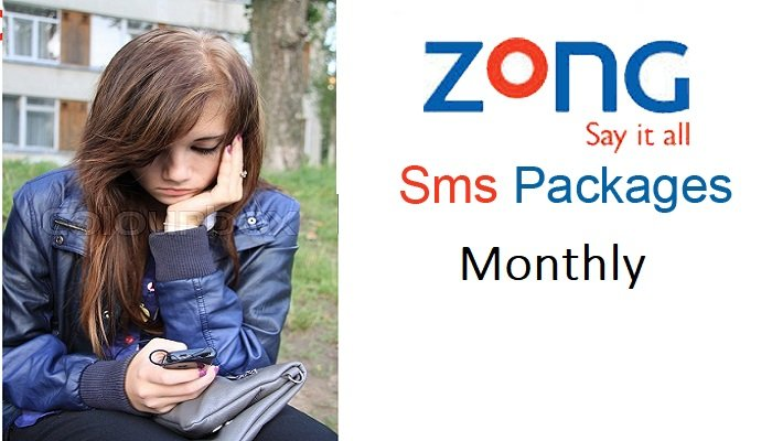 Photo of Zong Monthly SMS Packages