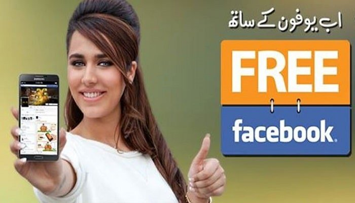 Photo of Ufone Free Facebook Packages