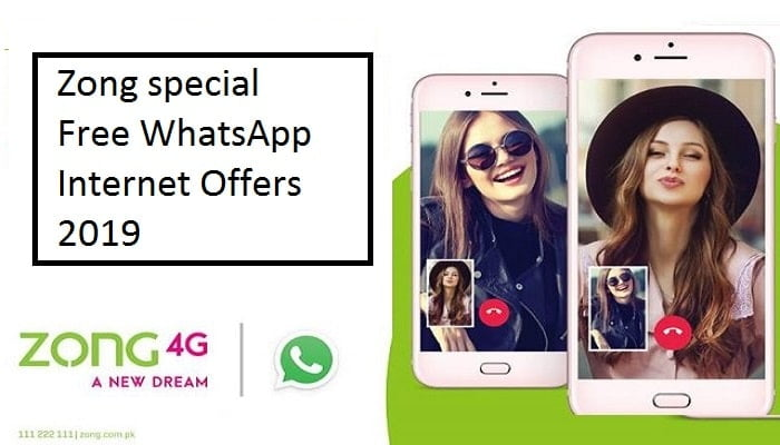 Photo of Zong Free Whatsapp Offer 2021 [Updated]