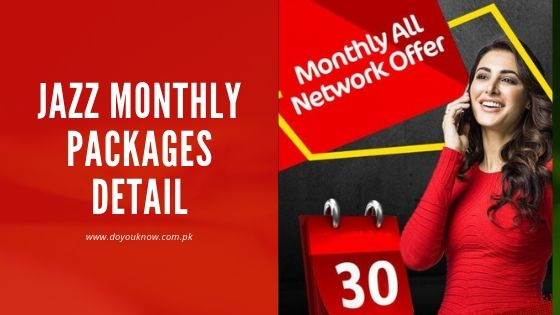 Photo of Jazz Monthly Call Packages