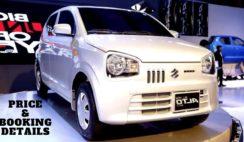 Suzuki Alto 660cc Price in Pakistan