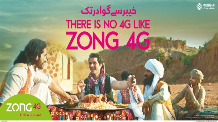 Zong daily call packages.