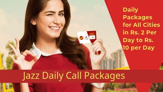 Photo of Jazz Daily Call Packages