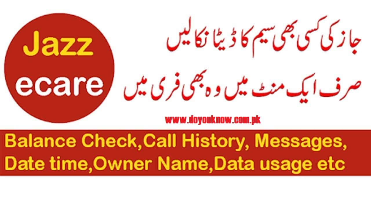 Photo of Mobilink ECare for Free Jazz Call & Internet History