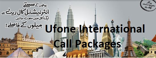 Photo of Ufone International Call Packages