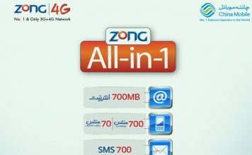 Zong all in one Bundles