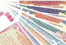 Rs. 15000 Prize Bond Draw