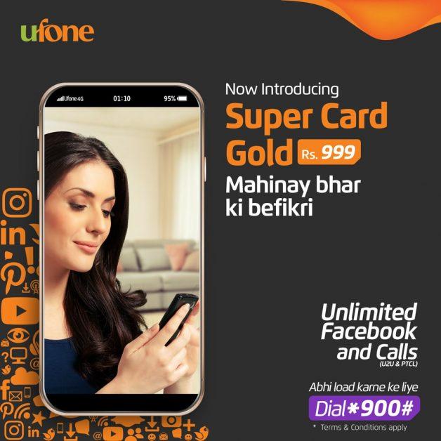 Ufone Gold Card