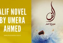 Photo of Alif Novel By Umera Ahmed Download – Read Online