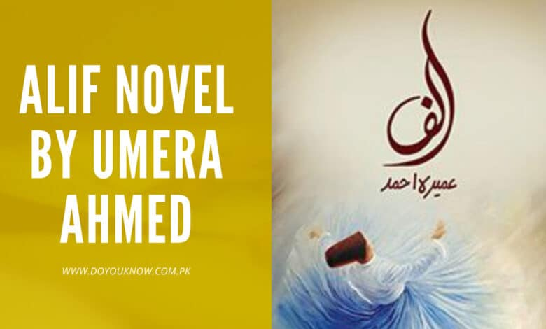 Alif novel by umera ahmed download