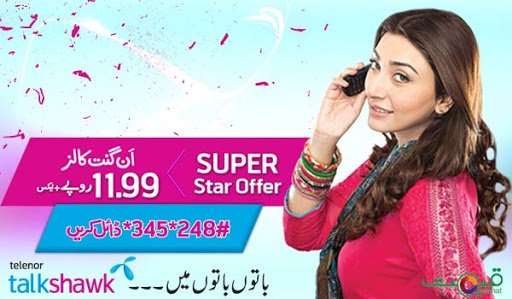Telenor call packages all network