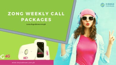 Photo of Zong Weekly Call Packages