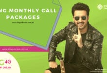 Photo of Zong Monthly Call Packages