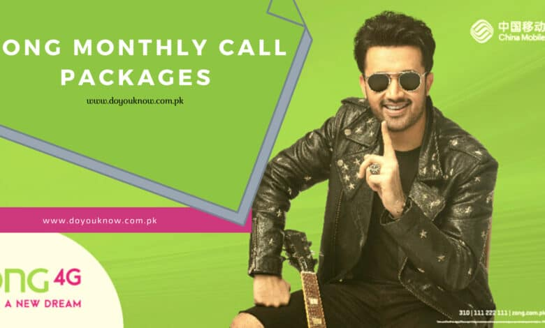 Zong Monthly call packages