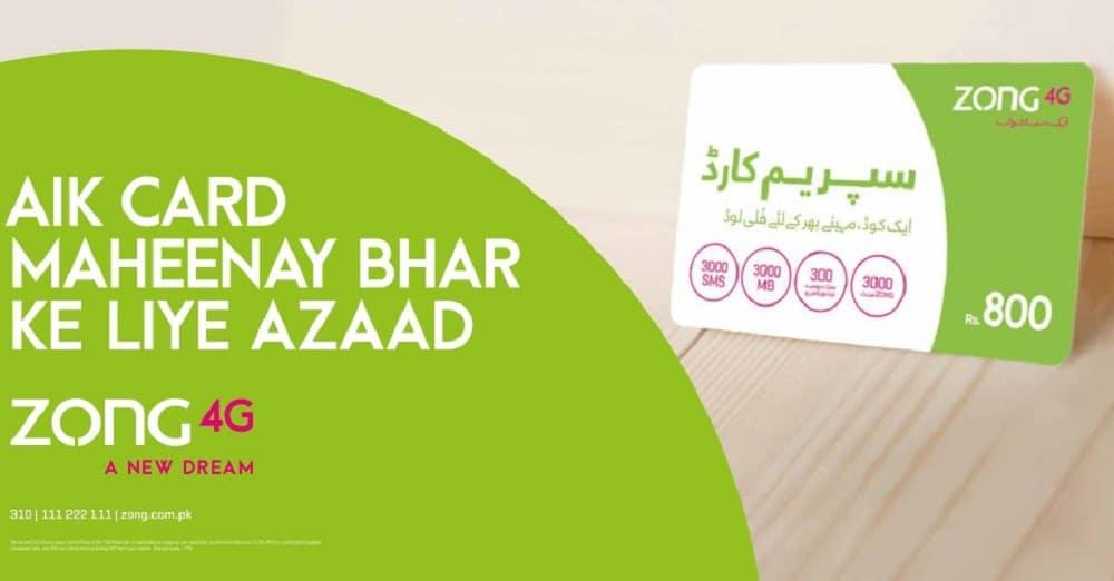 Zong Super Card Offer