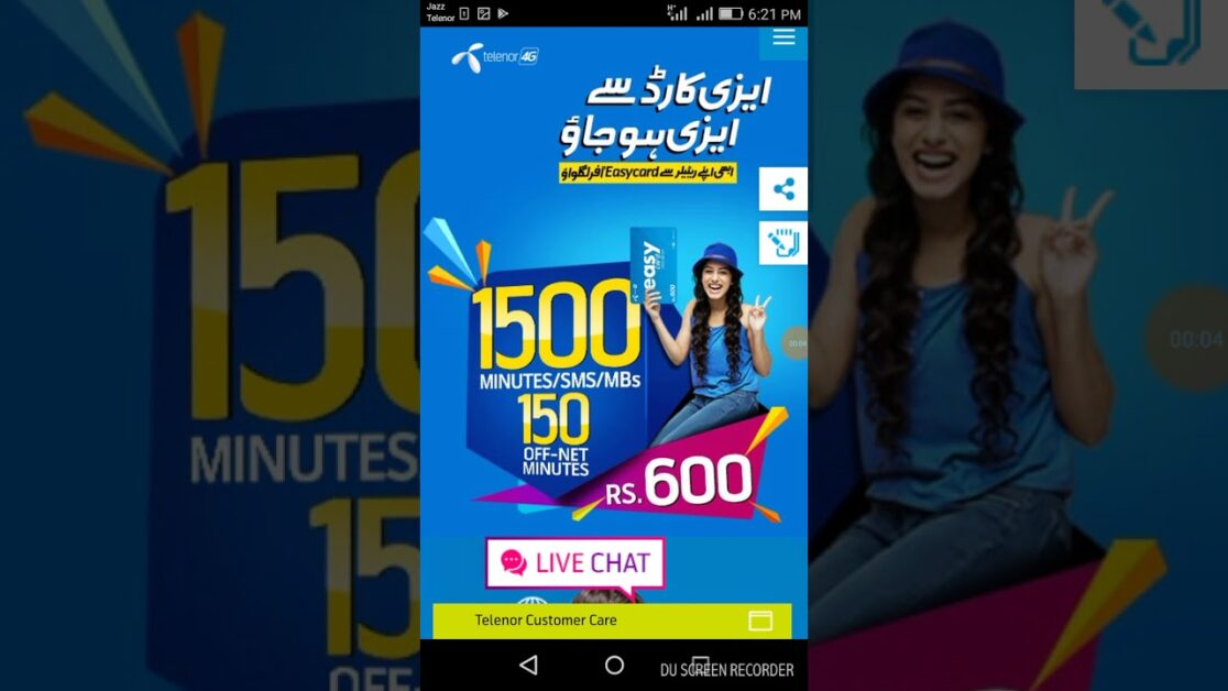 Telenor Easy Card