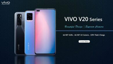 Photo of Vivo V20 Price in Pakistan & Specification [Latest Price]