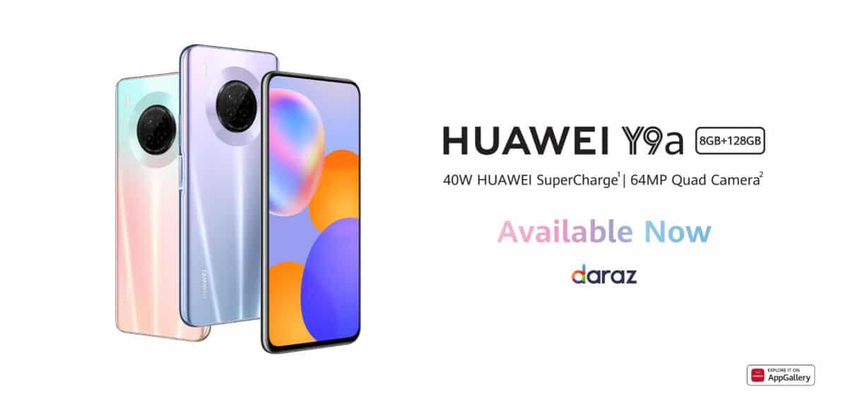 Huawei Y9a Price in Pakistan & Spec