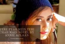 Photo of Tere Pyar Mein Teri Chah Mein Novel   Annie Azlaan Novel Read Online