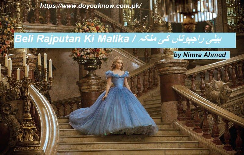 Beli Rajputan ki Malika By Nimra Ahmed
