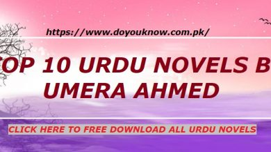 Photo of Top 10 Complete urdu Novels by Umera Ahmed