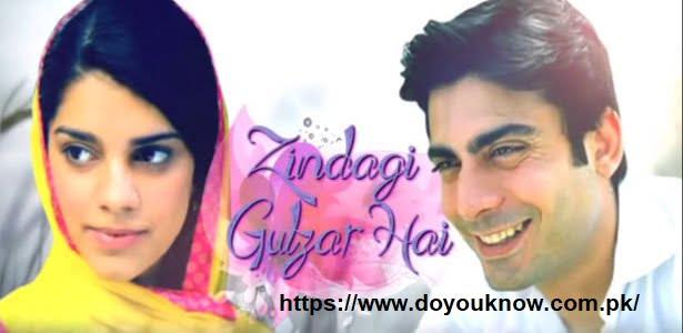 Zindagi Gulzar Hai Novel by Umera Ahmed