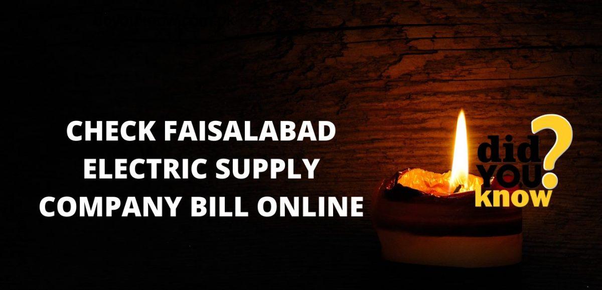 FESCO Online Bill   Download FESCO Duplicate Bill