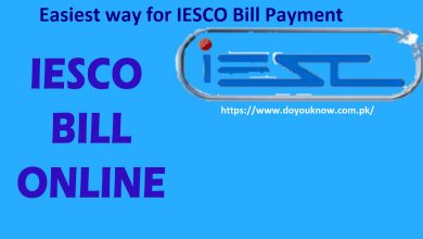 Photo of How to pay IESCO bill? IESCO bill Payment