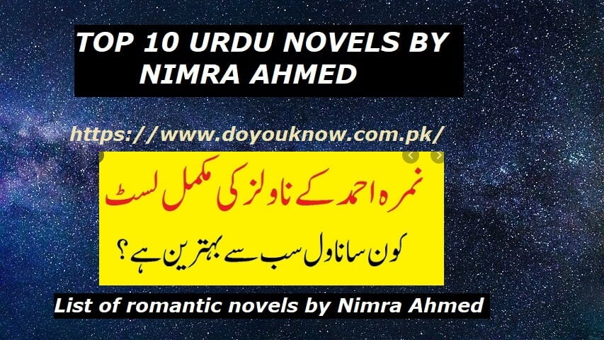 Today we are going to share list of Top 10 urdu Novels by Nimra Ahmed. Here you can find and download free of cost Top 10 urdu Novels by Nimra Ahmed.