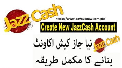 Photo of How to Open a Jazz Cash Account